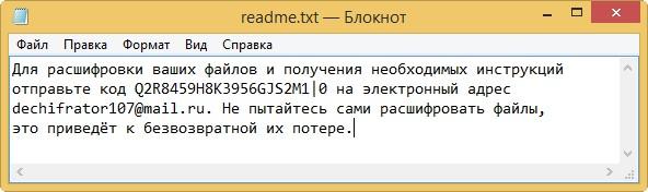 1432976086_119